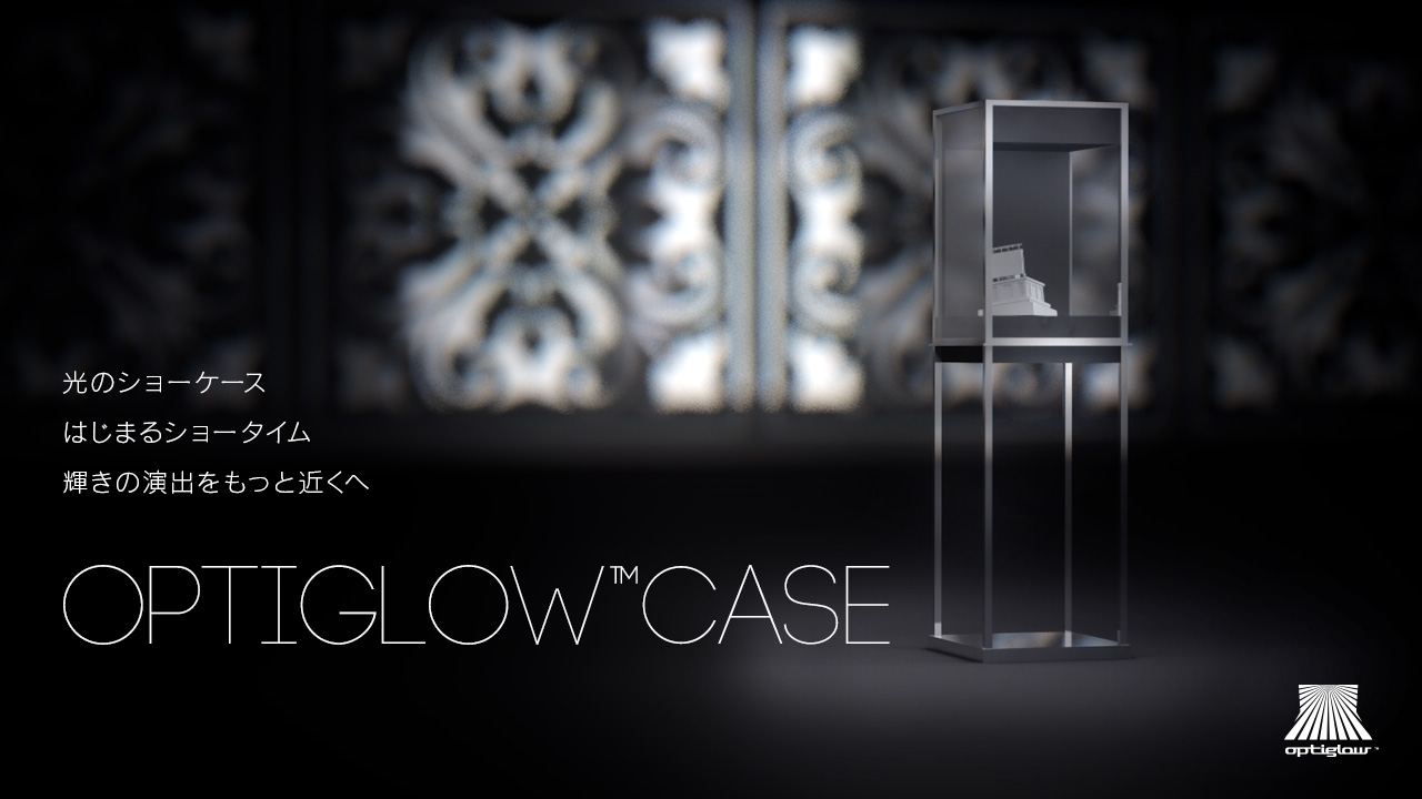 With a glowing showcase the Showtime begins,bringing a luminous production closer to you.